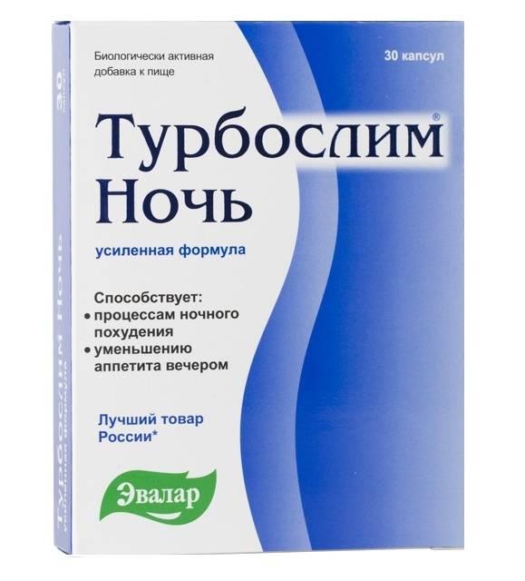 Аптека Препараты Для Похудения Отзывы.
